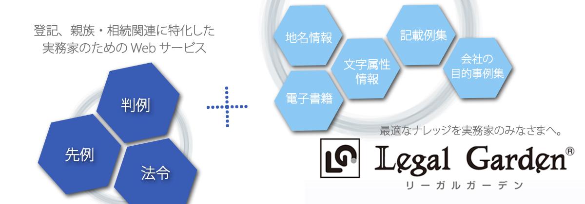 slide02.jpg